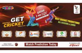 Qatar T10 League Today Prediction HEA vs DES 13th 100% Sure Win