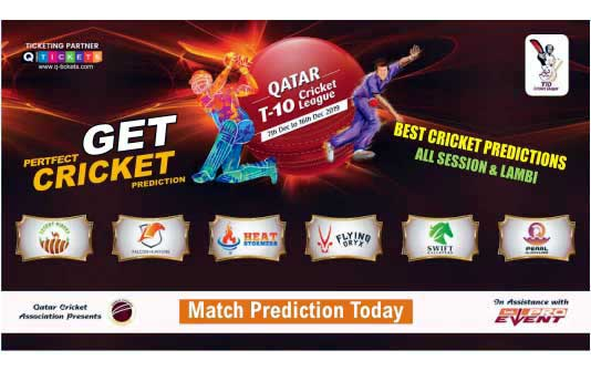 Qatar T10 Today Match Prediction FLY vs FAL 11th T10 100% Sure Win