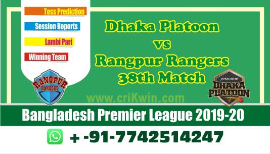 BPL 2020 Today Match Prediction Raja Babu DHP vs RAN 38th Sure Win