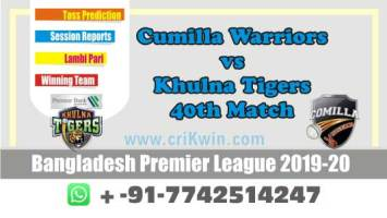CUW vs KHT cricket win tips