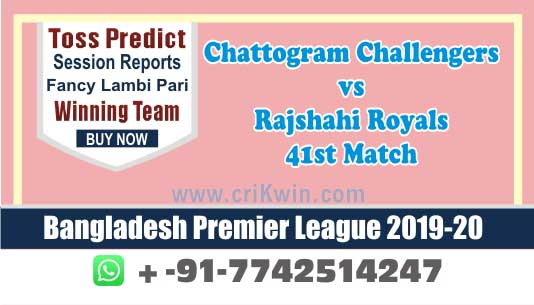 RAR vs CCH cricket win tips,