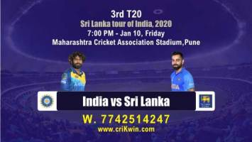 SL vs Ind cricket win tips