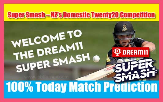 Super Smash 20 Today Match Prediction AUK vs CD 21st 100% Sure Win
