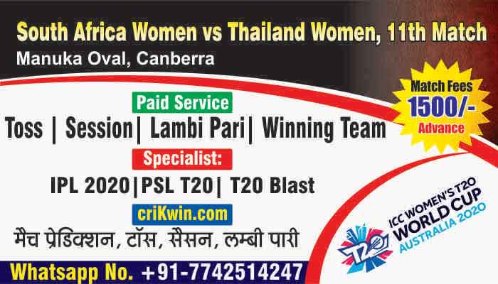 100% Sure Today Match Prediction TLW vs SAW 11th Womens WC T20