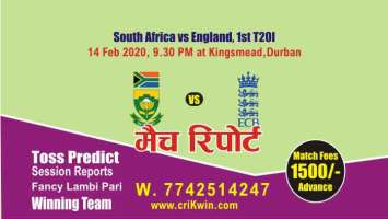Today Match Prediction England vs South Africa 2nd T20 100% Sure win