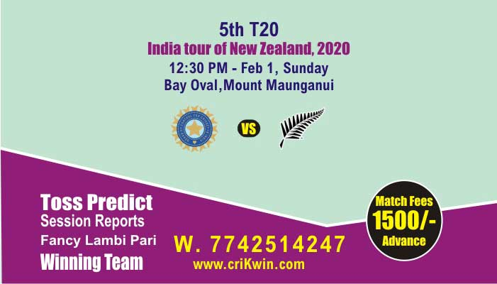 Ind vs NZ cricket win tips