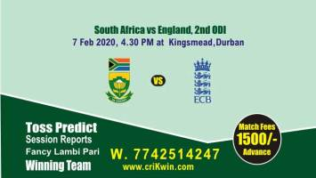 Today Match Prediction 100% Sure Win SA vs Eng 2nd ODI