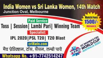 100% Sure Today Match Prediction SLW vs INW 14th Womens WC T20