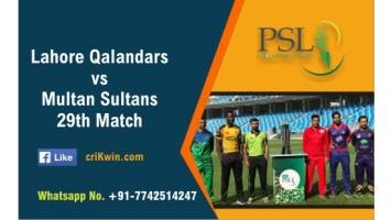 LHQ vs MS 29th PSL T20 Win Tips 100% Sure Today Match Prediction