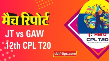 100% Sure Today Match Prediction GUY vs JAM CPL T20 Win Tips