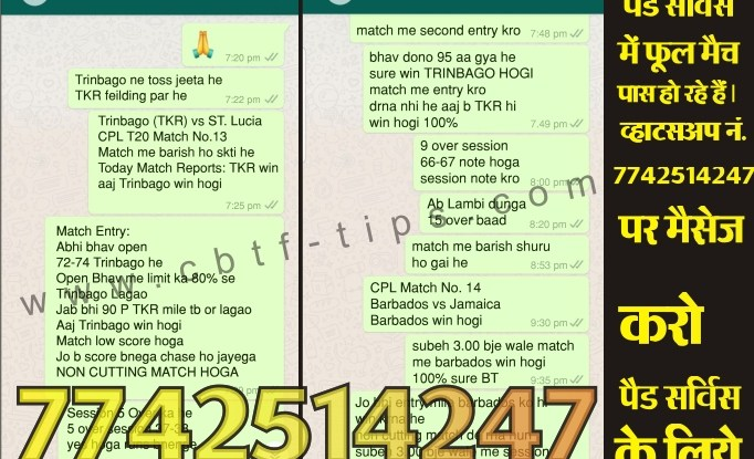 100% Sure Today Match Prediction SNP vs STZ CPL T20 Win Tips