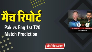 100% Sure Today Match Prediction Pak vs Eng International T20 Win Tips