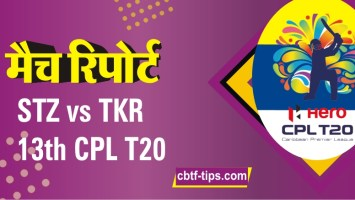 100% Sure Today Match Prediction TKR vs STZ CPL T20 Win Tips