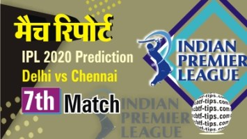 100% Sure Today Match Prediction CSK vs DC IPL T20 Win Tips