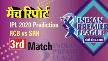 100% Sure Today Match Prediction RCB vs SRH IPL T20 Win Tips