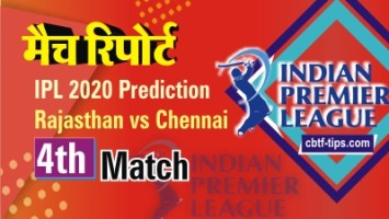 100% Sure Today Match Prediction CSK vs RR IPL T20 Win Tips
