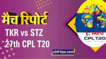 100% Sure Today Match Prediction STZ vs TKR CPL T20 Win Tips