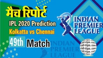100% Sure Today Match Prediction CSK vs KKR IPLT20 Win Tips