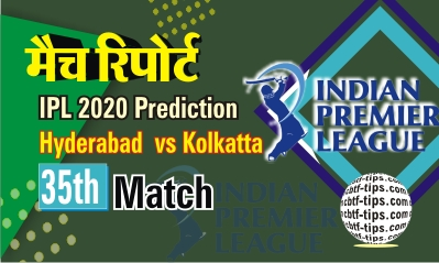 100% Sure Today Match Prediction SRH vs KKR IPL13 T20 Win Tips