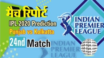 100% Sure Today Match Prediction KKR vs KXIP IPL T20 Win Tips