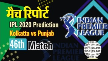 Today Match Prediction Kings XI Punjab vs Kolkatta Knight Riders 46th Match Who Will Win IPL T20 100% Sure? KKR vs KXIP Indian Premier League Predictions