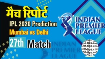 100% Sure Today Match Prediction DC vs MI IPL T20 Win Tips