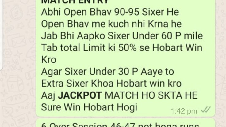 Today Match Prediction Brisbane Heat vs Melbourne Stars 2nd Match Who Will Win BBL T20 100% Sure? BRH vs MLS Big Bash League Predictions