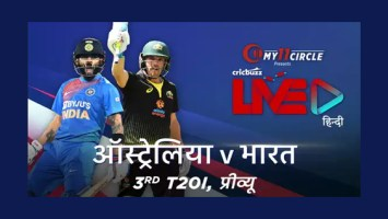 100% Sure Today Match Prediction Aus vs Ind International T20 Win Tips