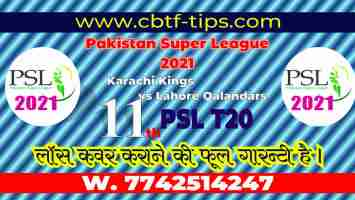 Today Match Prediction Lahore Qalandars vs Karachi Kings 11th Match Who Will Win PSL T20 100% Sure? Lahore vs Karachi Pakistan Super League Predictions