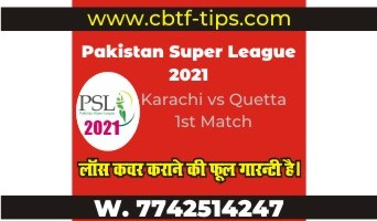 100% Sure Today Match Prediction Quetta vs Karachi PSL T20 Win Tips