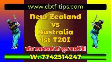 100% Sure Today Match Prediction NZL vs Aus International T20 Win Tips