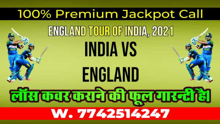 100% Sure Today Match Prediction Eng vs Ind One Day ODI Win Tips