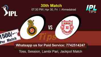 RCB vs PBKS IPL T20 26th Match 100% Sure Today Prediction Win Tips
