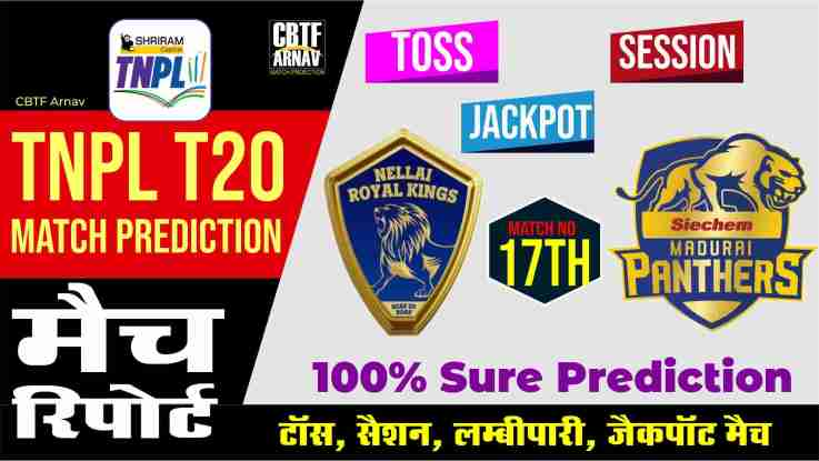 TNPL T20 Nellai Royal Kings vs Madurai Panthers 17th Match Today Match Prediction Who Will Win SRK vs SMP ? 100% Guaranteed Winner Information