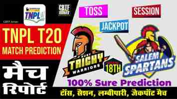 TNPL T20 Ruby Trichy Warriors vs Salem Spartans 18th Match Today Match Prediction Who Will Win RTW vs SS ? 100% Guaranteed Winner Information