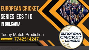 INB vs MUS Dream11 Team Prediction, Fantasy Cricket Tips & Playing 11 Updates for Today's Fancode ECS T10 Bulgaria 2021 - 5 July 2021, 11.30 AM