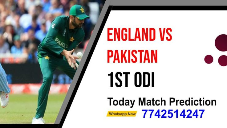 Sure T20 Today Match Prediction Pakistan vs England 1st Match Who Will Win Live rate? Pak vs Eng Circket Betting Tips cricline prediction