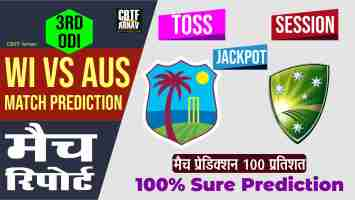 Correct ODI Australia vs West Indies 3rd Match Today Match Prediction Who Will Win WI vs AUS ? 100% Guaranteed Winner Information