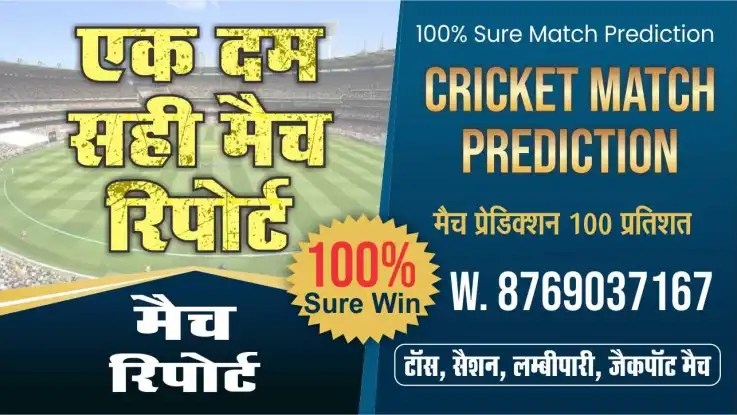 Zimbabwe vs Ireland Dream11 Team Prediction, Fantasy Cricket Tips & Playing 11 Updates for Today's T20 Zimbabwe Series with Ireland 2021 - 2 Sept , 2021 at 4.30 PM