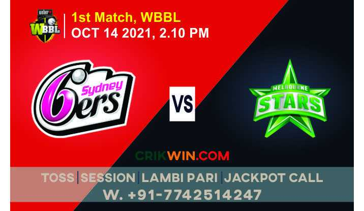 MLSW vs SYSW 1st WBBL T20 Match Today Match Prediction 100% Sure from Bellerive Oval, Hobart Confirm from Cricfrog info ball to ball