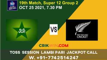 Pakistan vs NewZeland WC 2021 19th Super 12 Group 2 T20 Today Match Prediction 100% Sure Who will win Toss PAK vs NZ