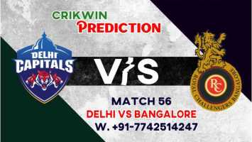 RC vs DC 56th T20 Today Match Prediction Ball by Ball 100% Sure