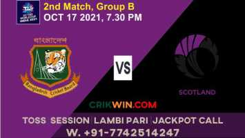 BAN vs SCO 2nd WC T20 Cricket Match Prediction 100% Sure Who will win today's cricket match astrology by Rajababu Cricket Match Prediction 100% sure and Accurate who will win