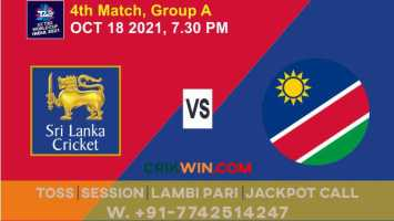 SL vs NAM 4th WC T20 Cricket Match Prediction 100% Sure Who will win today's cricket match astrology by Rajababu Cricket Match Prediction 100% sure and Accurate who will win