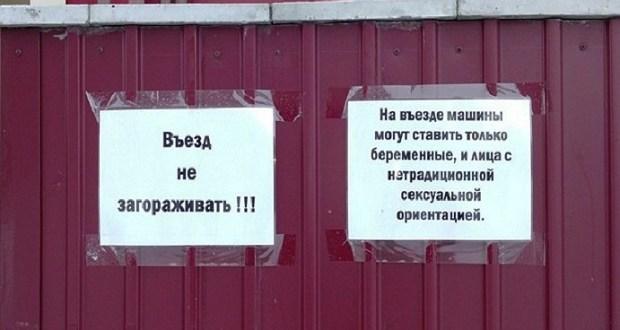В Севастополе просят не загораживать