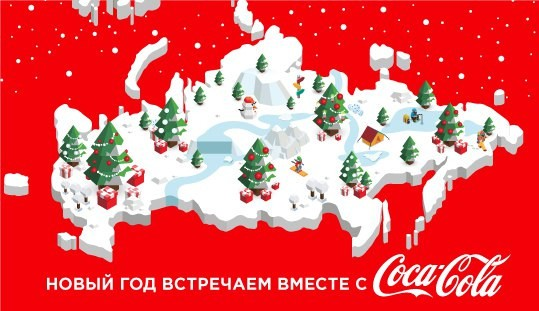 Бренды_Coca-cola_карта