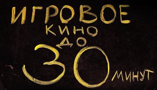 «АРТкино» — фестиваль короткого метра в Симферополе