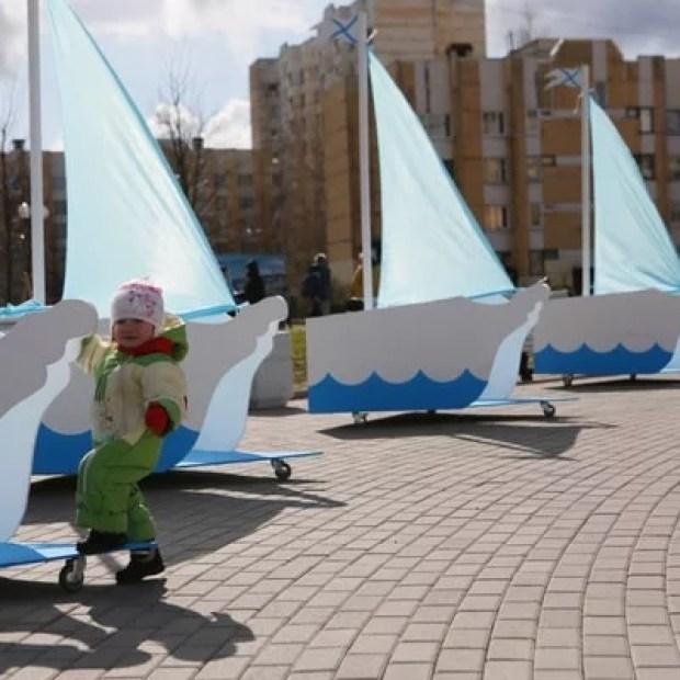 В Санкт-Петербурге открыли «Крымский сквер»