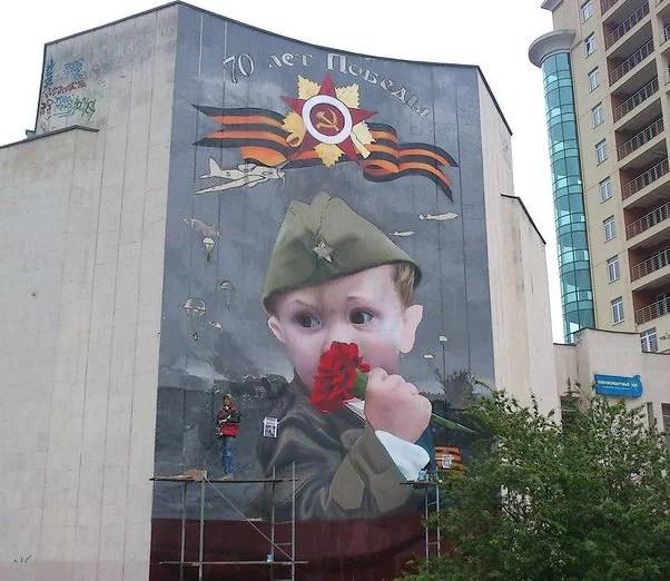 Граффити в Ялте, 9 Мая 2015 года