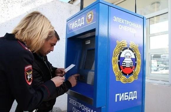 В МРЭО Крыма работает электронная очередь
